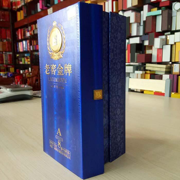高端大气蓝色书本精裱酒盒白酒礼品密度板盒厂家定做