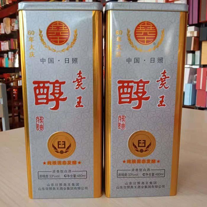 经典115加高白酒铁盒包装厂家供应支持订做