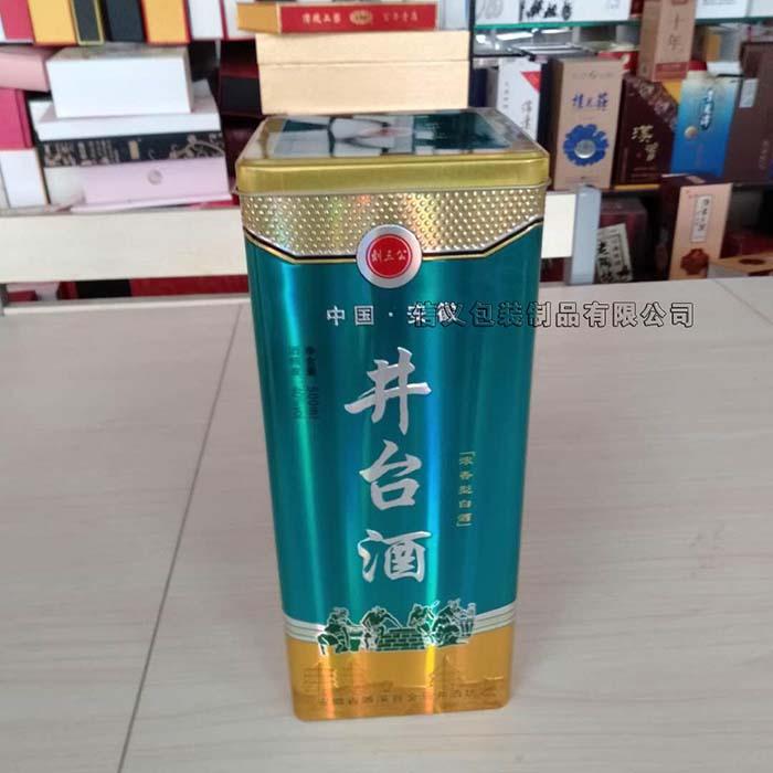 新款白酒铁盒115经典马口铁酒盒包装厂家供应支持订做