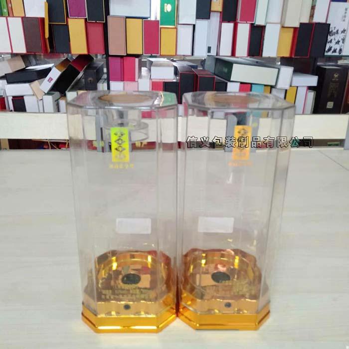 精美白酒透明盒PET亚克力透明酒盒包装厂家供应
