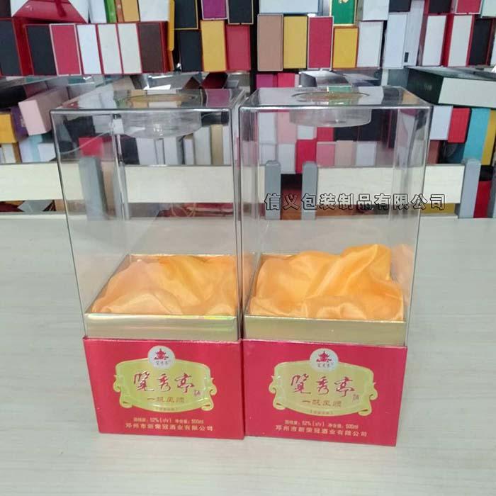 经典白酒亚克力透明酒盒PET透明酒盒包装厂家供应定做