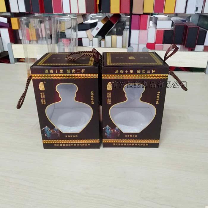 大气坛装酒外包装盒精裱纸盒包装
