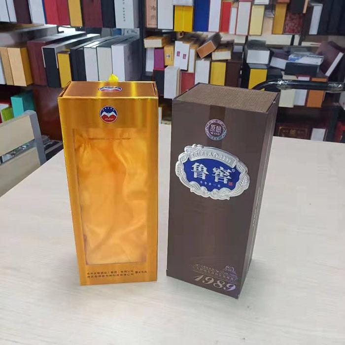 白酒抽拉纸盒精裱包装盒子精品盒厂家供应订做