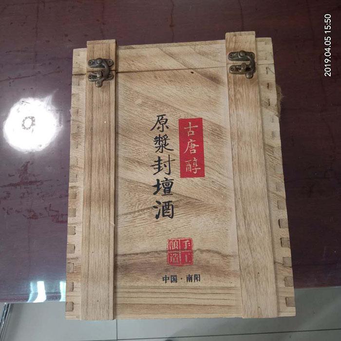 单瓶装实木酒盒: 尺寸21*20*27
