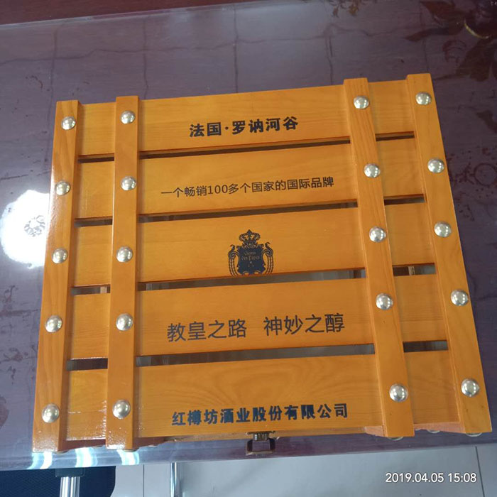 木质酒盒包装高档木制礼品盒厂家供应订做
