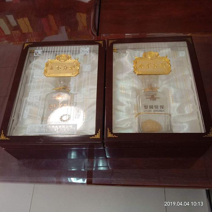 礼品包装喷漆木盒高档酒盒子厂家供应订做