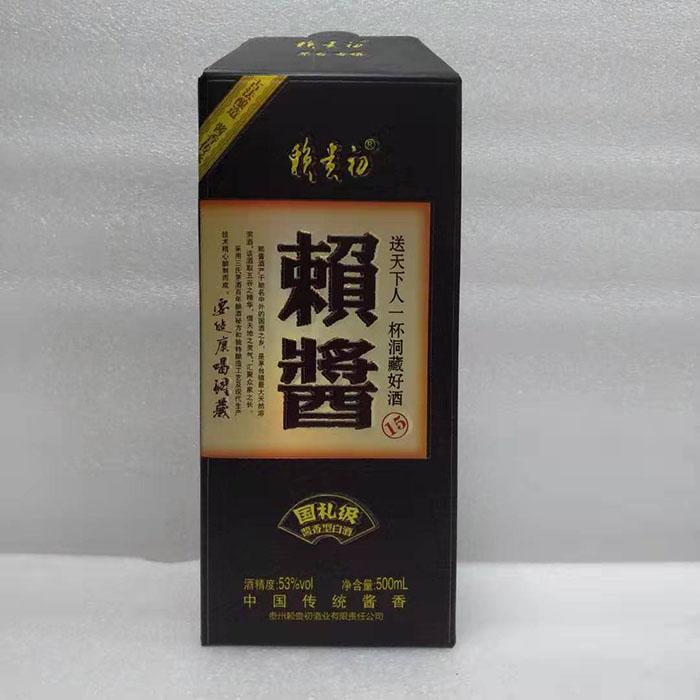 白卡纸盒酒盒包装银卡酒盒包装厂家供应定制金卡纸盒酒盒