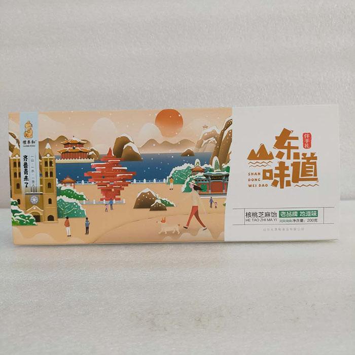 山东绿茶鲜花饼包装盒食品纸盒包装精裱盒厂家供应订做