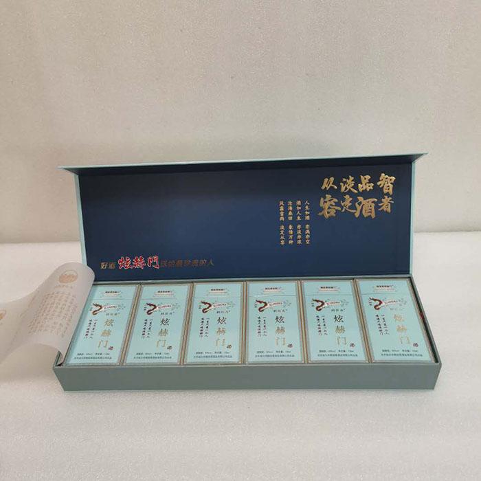 烟形酒盒包装小酒礼品酒盒子包装厂家供应定制